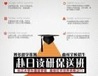 日语培训/ 赴日留学(东云教育博多日本语学校)