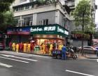 国际品牌果缤纷水果店诚邀加盟