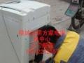 衡水全自动洗衣机维修找明方家电 修不好不收费
