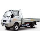 景洪市,专业各种货车,搬家拉货长短途运输