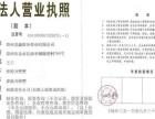 专业香港海外公司注册