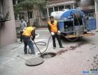 泉州管道疏通 清理雨水井 管道清洗 市政管道清淤