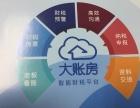 芜湖慧跃财务专业注册公司代理记账