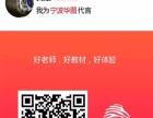 2017年浙江省考公成计划牛人大礼包