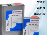 abs塑料三通胶水abs塑料片材粘合剂 abs塑料手柄粘胶水