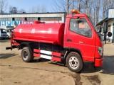 民用消防车生产厂家 小型消防车厂家出售