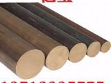 ZQAl9-4-4-2铝青铜 ZQAl9-4-4-2现货
