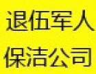 潍坊八方厨房烟道清洗大型油烟机清洗公司