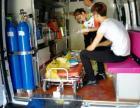 价格 廊坊救护车出租活动会展保障公司长途8元:专业公司护送