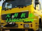 液压绞车卷扬机液压马达液压绞盘制造商及其规格型号