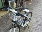 自行车全部底价出售了!欢迎大家来淘