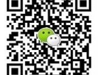 上海闸北火车站附近驾校 通过率高 两月拿证