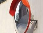 北京批发凸面镜 反光镜 广角镜 安全凸面镜 反光镜规格