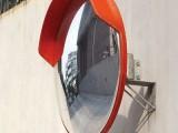 北京批發凸面鏡 反光鏡 廣角鏡 安全凸面鏡 反光鏡規格