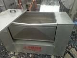 出售JB1200真空拌馅机 真空搅拌机 , 肉丸 肉馅搅拌机