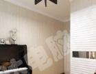 哈尔滨室内设计软件3d·cad·天正建筑·草图大师