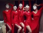 电光舞,荧光舞,视频互动舞蹈,激光光影舞,镜片舞