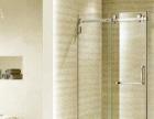 淋浴房安装及维修