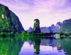 桂林汽车房产抵押贷款