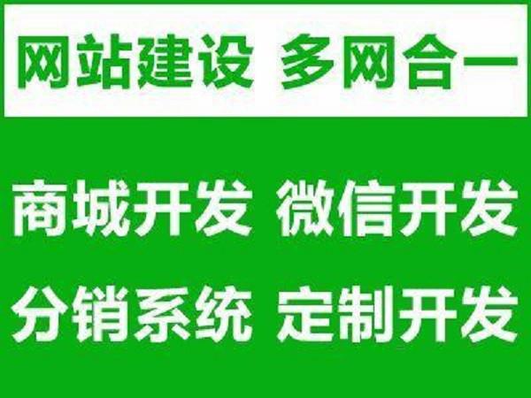 直销拆分分销系统开发就选河南省御之谷网络