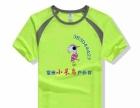 梧州户外速干T恤广告衫团体队服快干活动队服班服印字定制