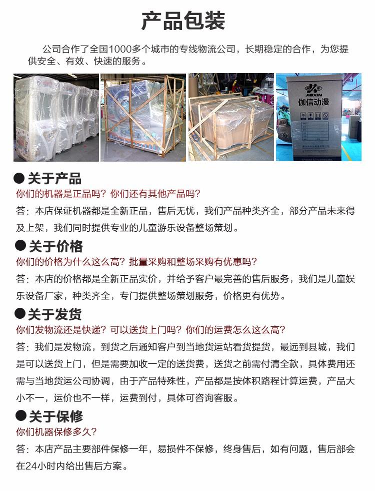 广州伽信儿童挖糖游戏机大型电玩城游乐场设备厂家推礼品投币机