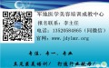 北京微整形培训--锯齿线提升术的除皱原理