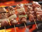 标王阿拉伯烤肉招商加盟