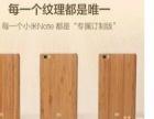 验货签收-小米note-米4-全新包邮