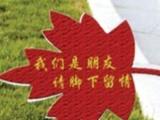 供应泽锐ZB013青岛玻璃钢草地牌加工定制