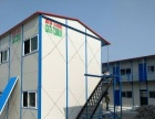 台州A级防火活动房厂家 国标彩钢活动房租售商家