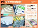 广州黄埔名片制作海报画册不干胶宣传单折页