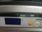 海利28A冷水机