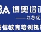 无锡川湘菜培训江湖菜大排档培训炒菜培训