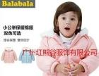 一线品牌童装巴拉巴拉尾货,品牌童装红熊谷品牌童装!
