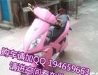 代驾神器 14寸折叠电动车全铝合金车身超强配置旅行必备收