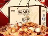 年货恒运坚果礼盒1380g炒货零食品送礼杏仁碧根果团购特产