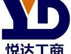 郑东新区公司没有业务可以只报税不做账吗