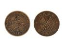 征集钱币 瓷器 书画等藏品,私下快速交易