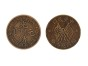 西宁古钱币鉴定拍卖