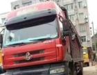 司机货源不好换小型货车低价转让
