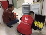 冰箱使用指南-郑州家电清洗培训