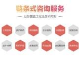 杭州地質災害治理資質加盟 林地使用可研資質蓋章