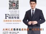 北京银行职业装定制,定制银行职业装, 定制银行工装