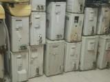 周口市高价回收,空调冰箱,电视热水器回收电话