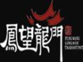 凤望龙门老火锅加盟