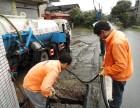昆山老城区抽泥浆,泥浆池清理
