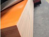 台湾钜橡电木板 黑色 橘红色 防静电电木板