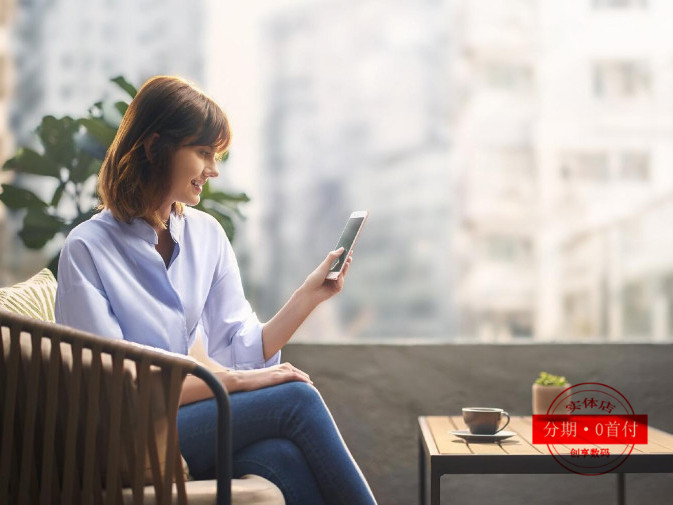 oppo手机分期付款 分期零首付 通过率高