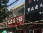 昌平回龙观太平庄北街火锅店转让,477762